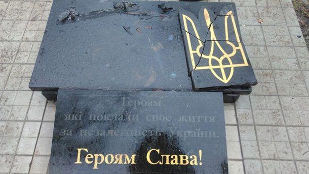 В Донецкой области вандалы разбили памятник погибшим воинам АТО