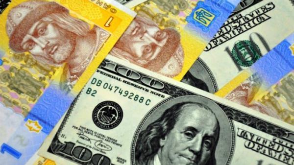 Колебания курса гривни по отношению к доллару