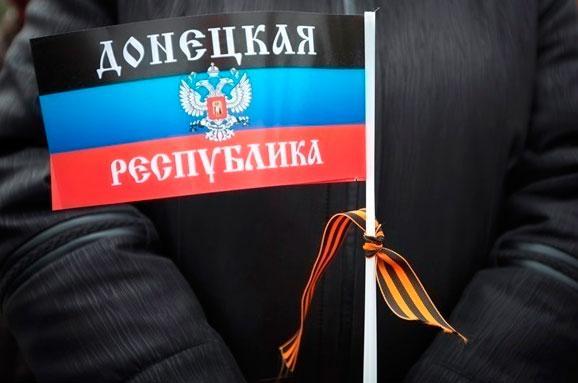 Флаг террористов
