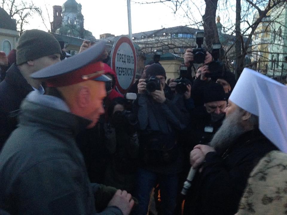 """""""Геть ФСБ"""". Активисты заблокировали Киево-Печерскую Лавру, фото, видео"""