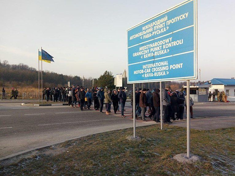 Блокирование украино-польской границы