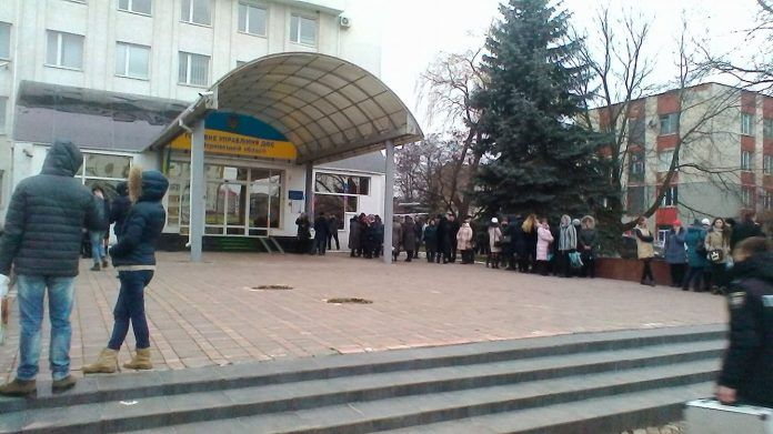 Здание ГФС в Черновцах