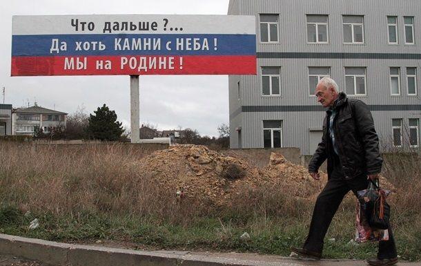 Житель Крыма сразу после аннексии, 2014 год