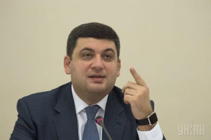 Владимир Гройсман подал декларацию о доходах