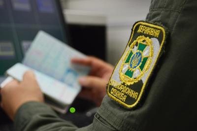 Пограничник, паспорт