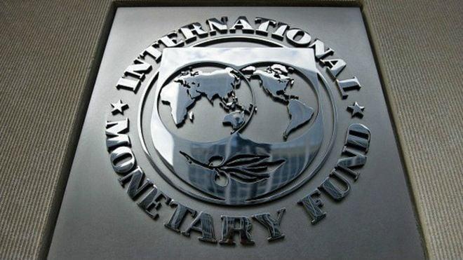 Емблема МВФ