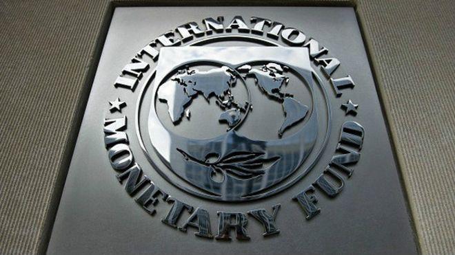 Эмблема МВФ