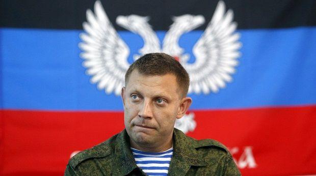Александр Захарченко может перестать быть главой