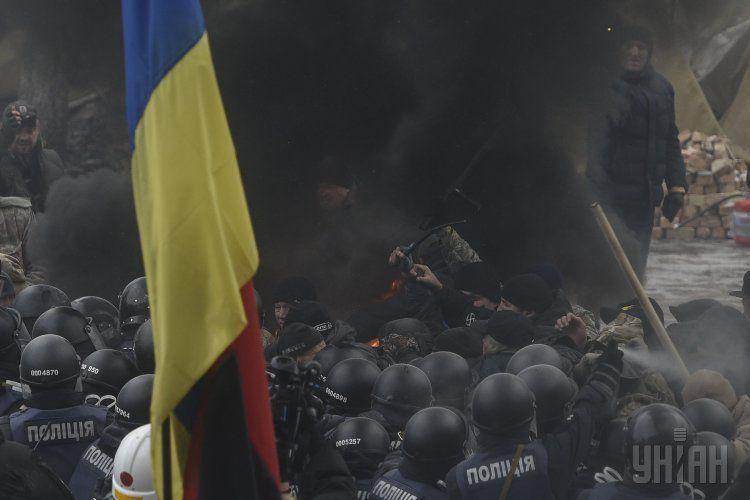 Под парламентом ситуация контролируемая, отметили в полиции