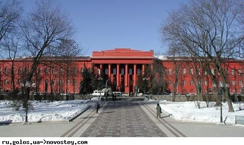 Киев, университет, Шевченко
