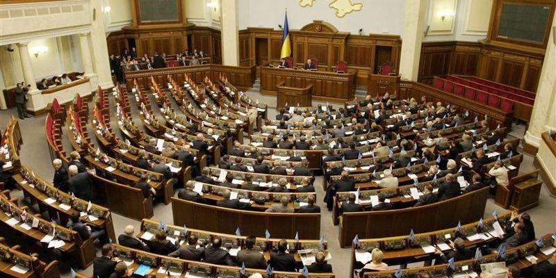 Депутаты проголосовали за закон по Донбассу