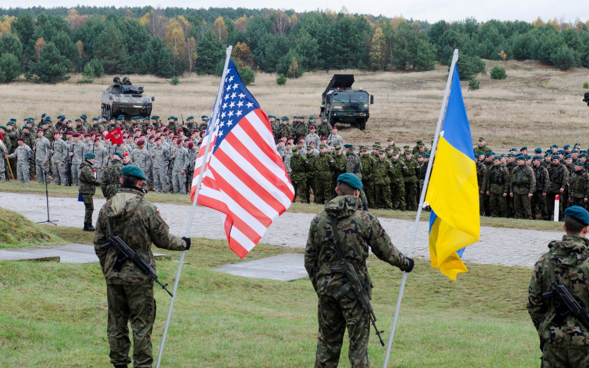 Международные военные учения