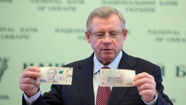 Яков Смолий, кандидат на пост главы НБУ.