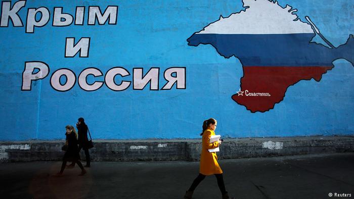 В Крыму могли предложить переименовать полуостров для того, чтобы вычеркнуть из его истории крымских татар, полагает Владимир Вятрович