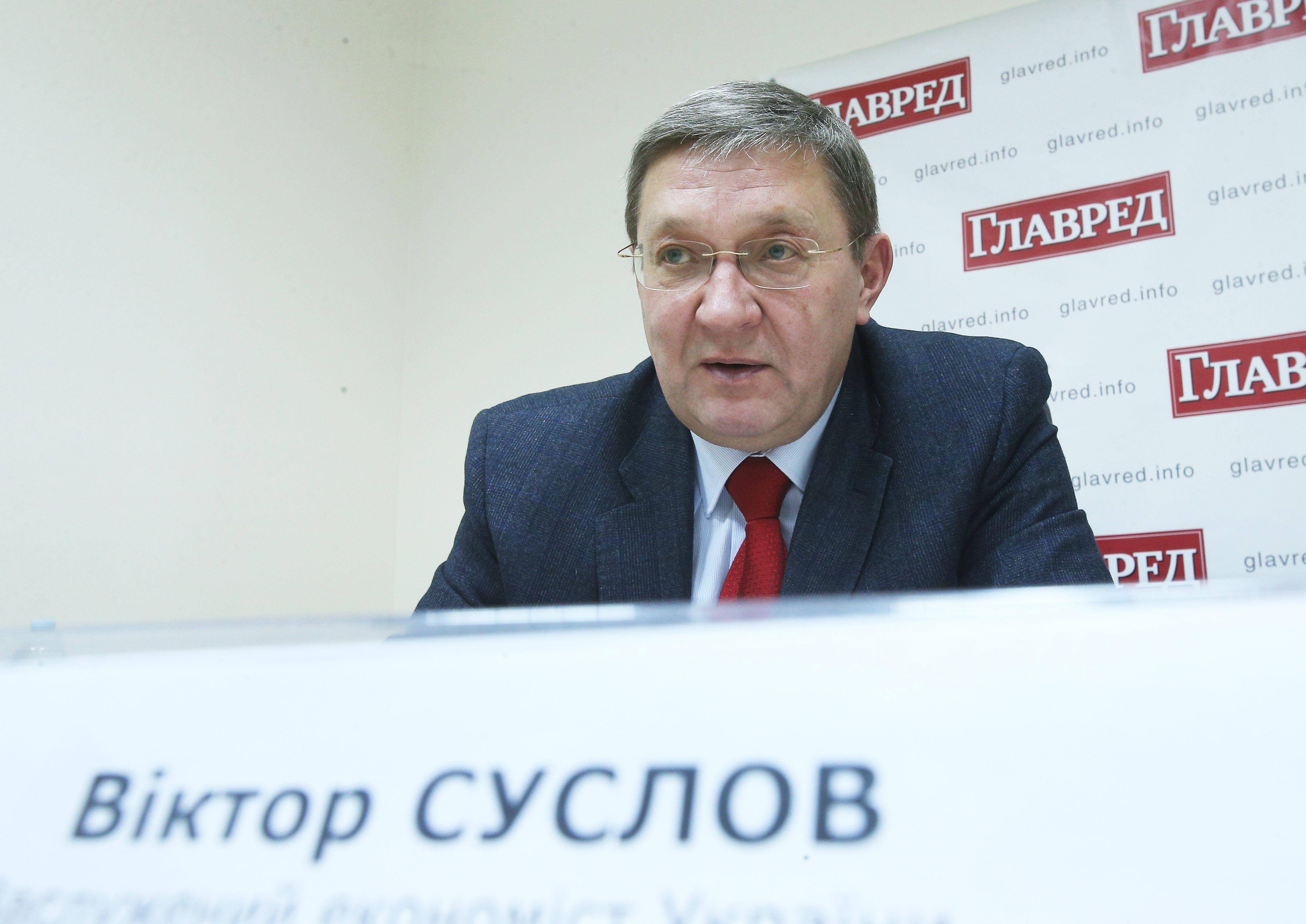 Виктор Суслов / Главред