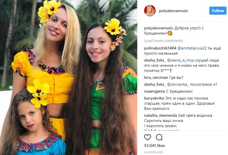 Оля Полякова с семьей отдыхает на Бали