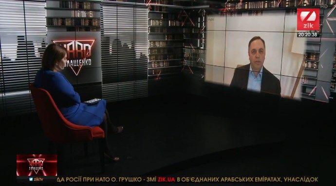В украинских соцсетях возник скандал из-за интервью Андрея Портнова в эфире ZiK