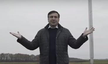 Михеил Саакашвили обязан получать повестки и являться по вызову на следственные действия, отметил его адвокат