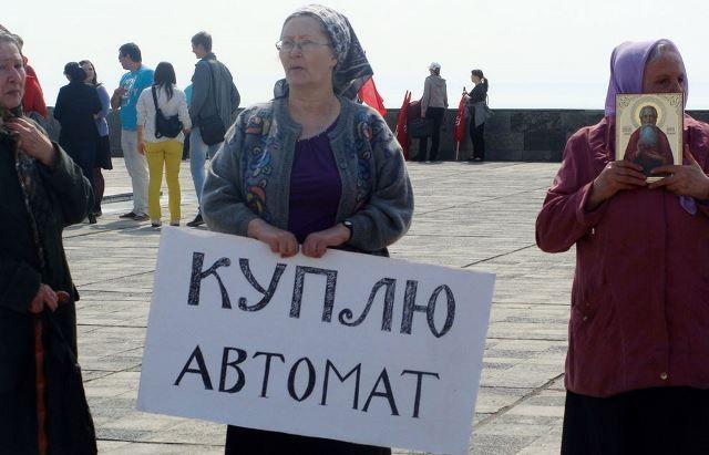 Украинцы запасаются оружием - доверие к полиции ниже низкого