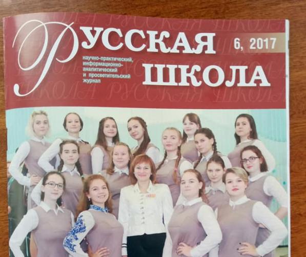 В одну из школ Киева приносят журнал