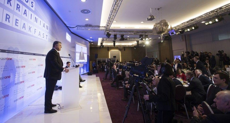 Президент Петр Порошенко на экономическом офисе в Давосе. Фото: president.gov.ua