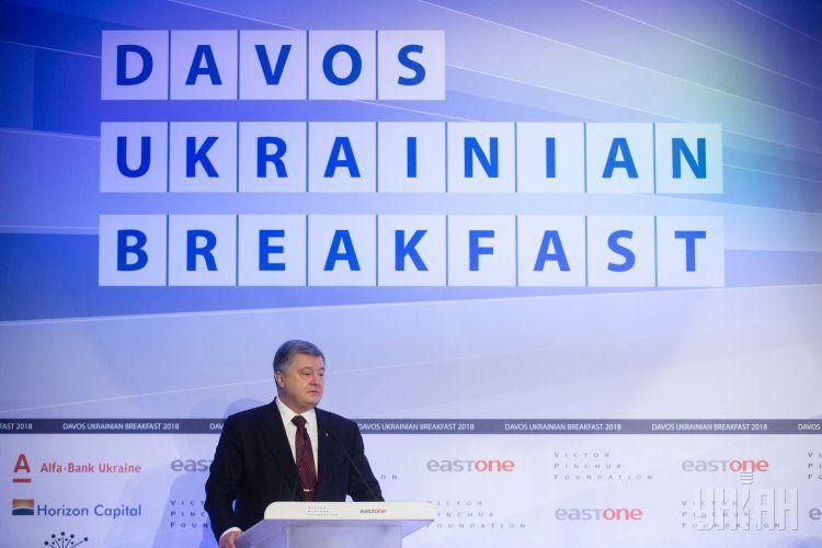 Петр Порошенко не сказал, что будет участновать в будущих президентских выборах