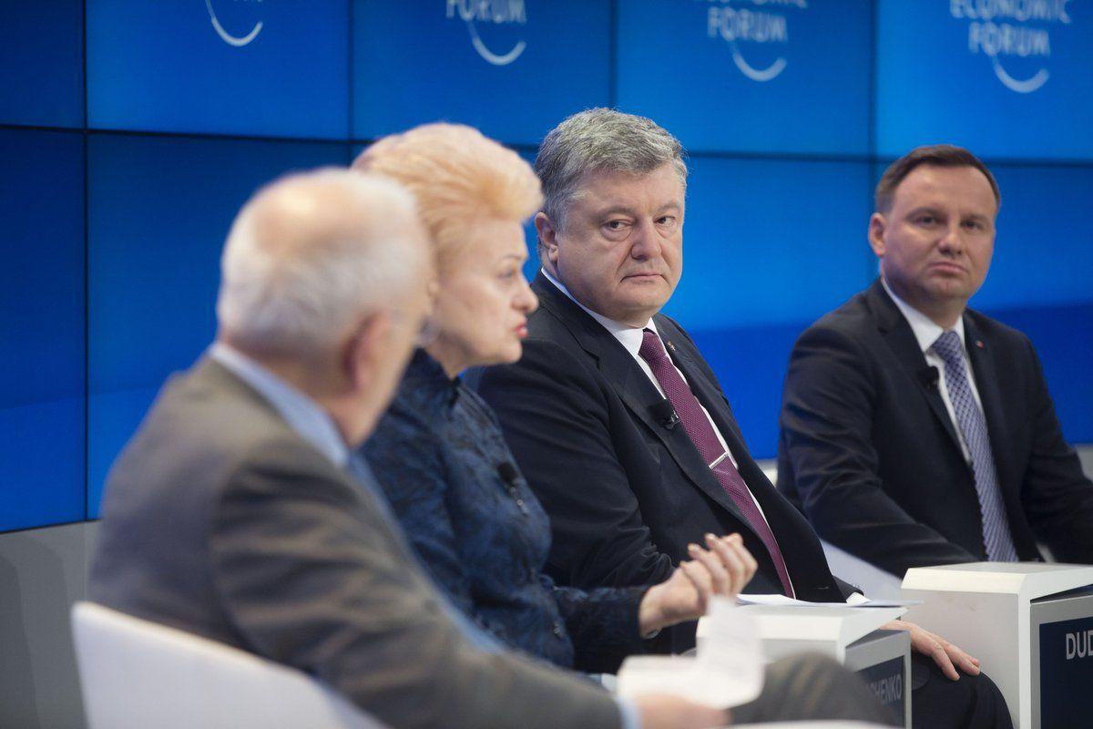 Европейские лидеры на форуме в Давосе.