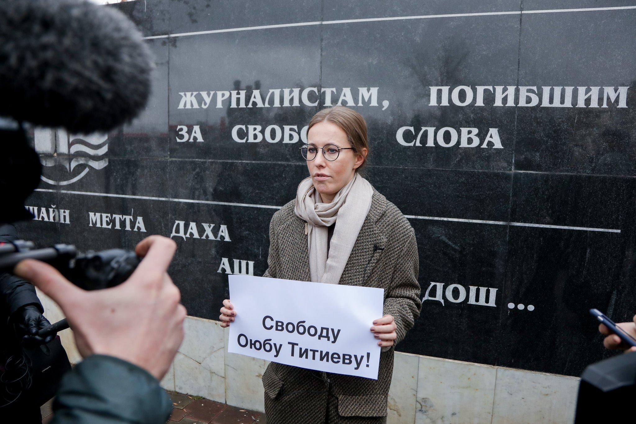 Кадыров и Собчак в Грозном под одной