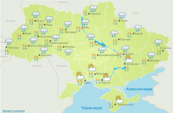 Прогонз погоды на 30 января