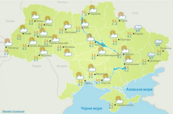 Прогонз погоды на 31 января