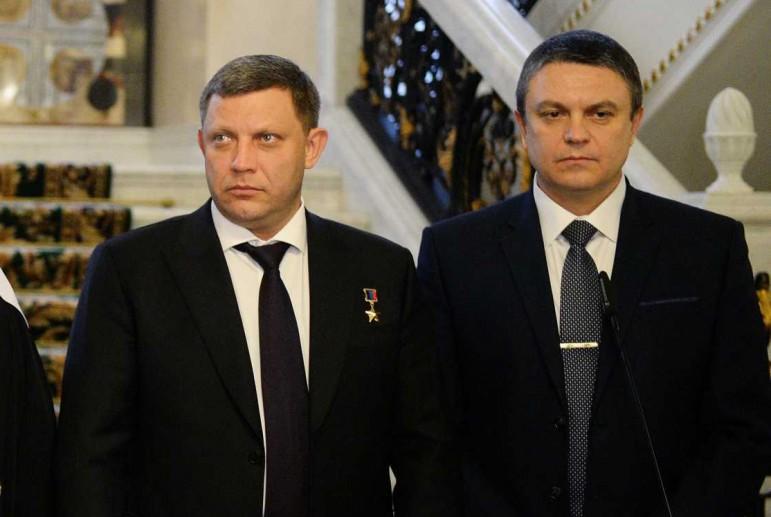 Захарченко и Пасечник делят финансовые потоки