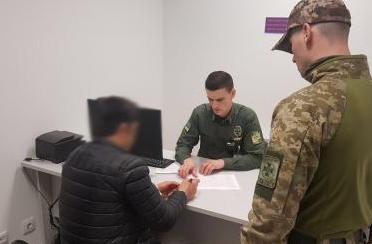 Злоумышленник прибыл в Украину из Анкары, отметили в ГПСУ