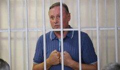 Ефремов вышел из СИЗО