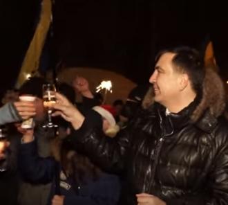 Михеил Саакашвили был в новогоднюю ночь под Радой