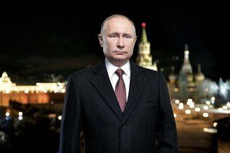 Поздравление Владимира Путина с Новым годом было