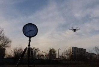 Украинский беспилотник продержался в воздухе 150 минут
