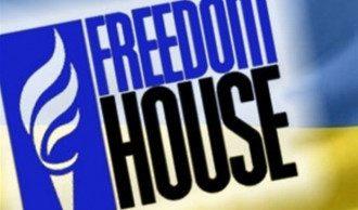 Опубликован отчет Freedom House