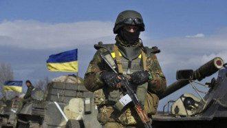 Силы АТО на Донбассе