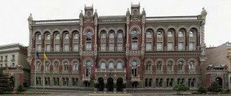 Здание НБУ