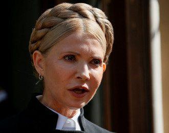 Фото: Юлия Тимошенко / REUTERS