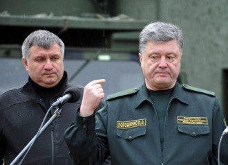 Аваков, Порошенко