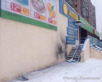 Взрыв в Харькове могут признать терактом, считает Зорян Шкиряк