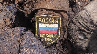 Росія, військові, шеврон, російські військові, Донбас, втрати