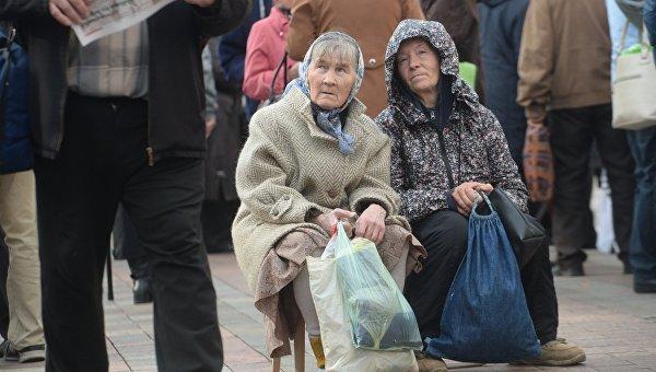 Чиновники считают украинцев быдлом