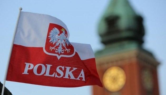 Польские поправки - это попытка подмены истории