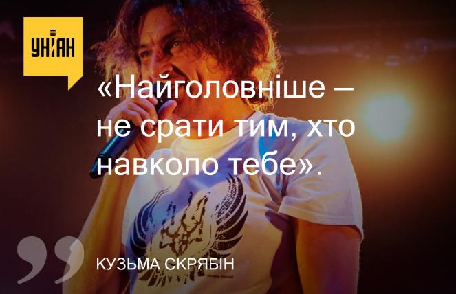 СМИ собрали самые яркие цитаты Кузьмы