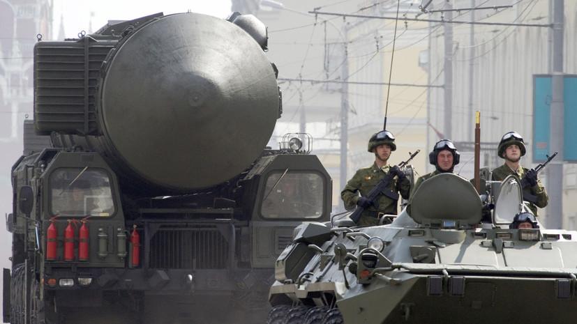 Китай призвал США серьёзно отнестись к обязательствам по вопросу ядерного разоружения Фото: РИА Новости