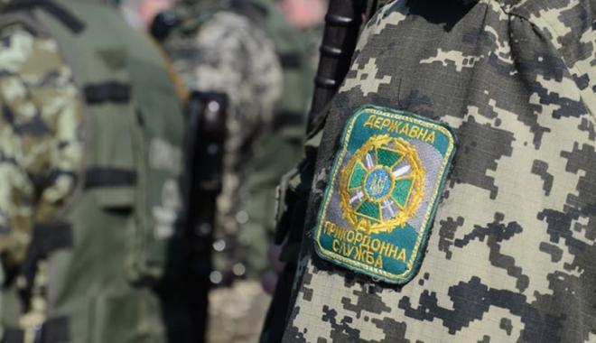 Пограничники перехватили россиян в 50 метрах от госграницы