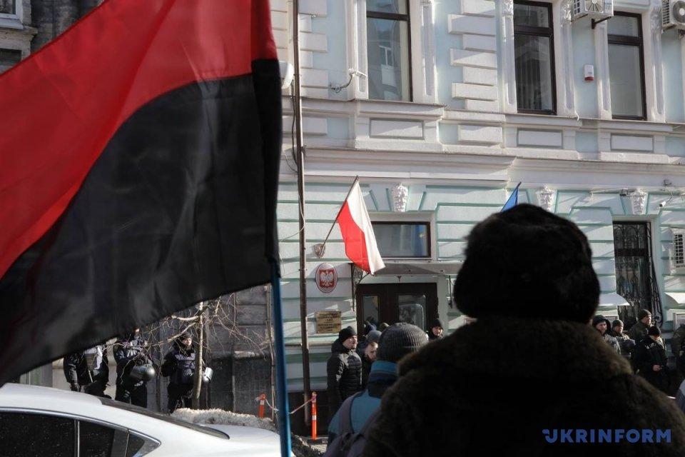 Для Украины Бандера  Шухевич - символические доноры