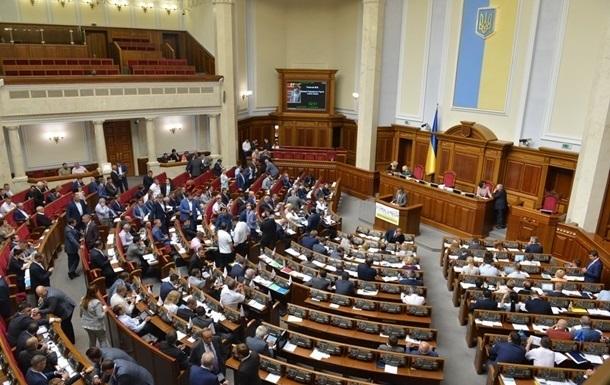 В Верховной Раде намерены жестко ответить Сейму Польши. Фото: Корреспондент.net